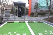 전기자동차 충전소 더 가까이 더 빨리!