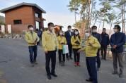 이승율 청도군수, 청도자연휴양림 조성사업 현장 방문