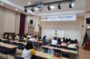 영양버전 프로듀스×101, '드림캠프-꿈꾸는 음악학교' 진행