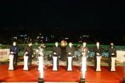 전국 최대 LED 테마꽃정원, 경주 빛누리정원 개장