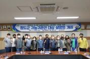 청도군 귀농·귀촌인 대상 설명회 개최