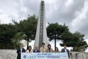 경북북부보훈지청, '청렴 및 규제혁신 캠페인' 실시
