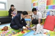 경북교육청, 복무 조례 개정 소속 지방공무원 복지 향상에 기여