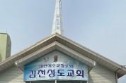김천 어모면 이장협의회 코로나19 방역소독에 전력다해!