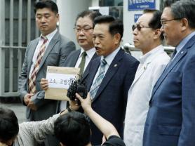 한기총 조사위, 전광훈 대표회장 횡령혐의 고발