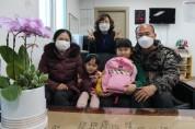 영양중앙교회, 다문화가정 초등 입학생에게 책가방 후원