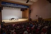 울릉도 독도 국제장애인문화 엑스포 열려