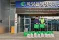 (사)대경월드휴먼브리지, 사랑의 쌀·보따리 지원