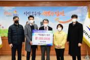 김천서부교회, 이웃돕기 성금 100만원 기탁