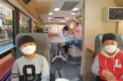 김천시보건소, 달리는 구강지킴이 버스 운행