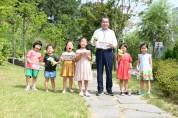 김천시, '2020년 어린이집 부모모니터링단'모집