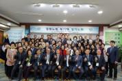 예장(백석) 경북노회 제77회기 정기노회 개최