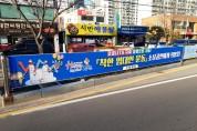 김천시, 「착한 임대인 운동」 붐(Boom) 조성 앞장서