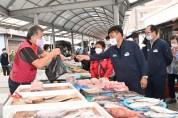 청송군, 추석맞이 전통시장 장보기 행사 펼쳐
