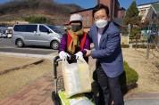 """상주연탄은행‧밥상공동체, """"사랑의 쌀 나눔"""" 행사 열어"""