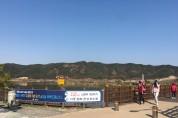 경천섬에서 사회적 거리 두기 캠페인 펼쳐