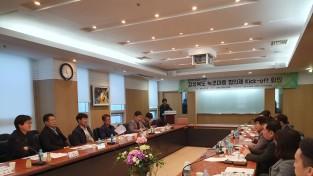 경북도, 녹조제어 기술 확산을 위해 협력 네트워크 구축