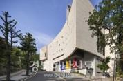 교육부, 29일 총신대 재단이사 청문회 연다