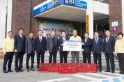 구미시기독교총연합회, '코로나19' 극복을 위한 성금 1천만 원 기탁