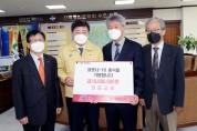 안동교회, 코로나19 피해 및 예방 지원금 1천만 원 전달