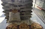 코로나19에도 호주 시장 진출 본격화하는 상주 쌀