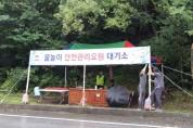 김천시, 여름철 물놀이 안전사고 예방 총력