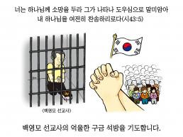 하나만평(7월)