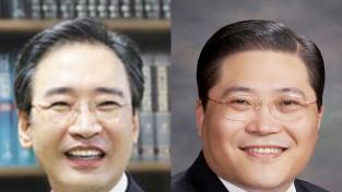 경동노회, 21일(주) '제150회 기념 연합집회' 개최한다