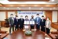 김천시, '김천대 청년 취·창업 인큐베이팅 지원사업' 협약체결