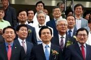 경주시장로총연합회, 황교안 前 총리 초청 '신앙부흥집회' 개최