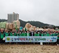 예천군새마을회, 농약 빈 병 모으기 경진대회 개최