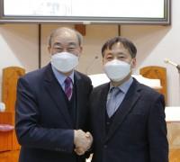 예장통합 경서노회 목사회 2020 정기총회