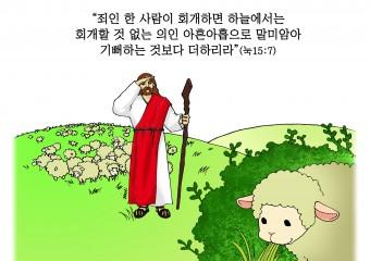 하나만평(경북하나신문 167호)