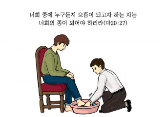 하나만평(154호)