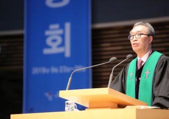 예장통합 제104회 총회 … 김태영 신임총회장 취임