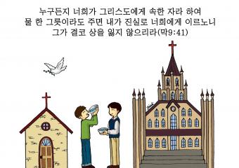 하나만평(10월)