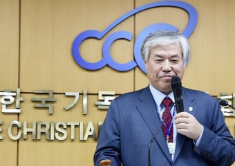 전광훈 목사, 한기총 대표회장 사의 표명