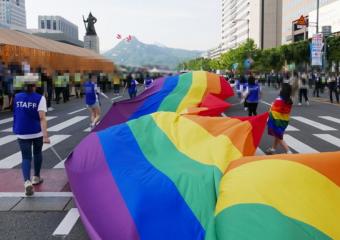 9월 서울퀴어축제 현장 개최 '불투명'