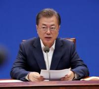 문 대통령 '주말 실내예배 중단' 당부 … 박원순·이재명 조치 지지