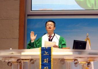 예장(통합) 제97회기 포항노회, 포항남노회 정기노회 개최