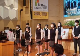 봉화제일교회 중‧고등부, 전국학생찬양경연대회에서 '대상' 수상