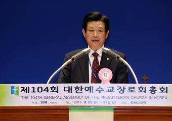 """예장합동 제104회 총회 … """"회복!""""을 주제로 선포"""