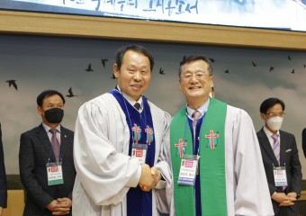 """예장통합 가을노회 개최 ··· """"주여! 이제 회복하게 하소서"""""""