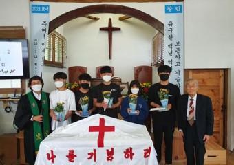 봉화 척곡교회, 35년 만에 감격의 세례식 열리다