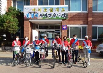 상주시, 자전거 안전 '우리 함께 지켜요'