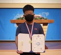 봉화제일교회 변주성 어린이(6학년), 제30회 전국어린이대회 성경고사 '금상' 수상