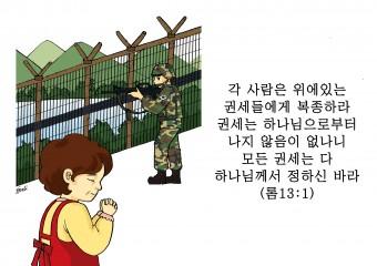 하나만평(11월)