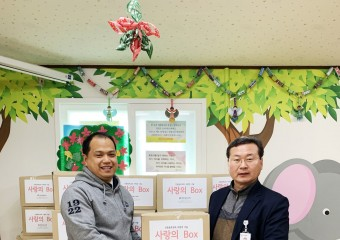 안동동부교회 '사랑의 박스' 전달
