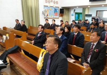 제26회 경산시기독교총연합회 신년교례회 및 정기총회 개최