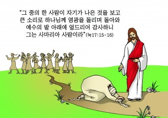 하나만평(경북하나신문 164호)